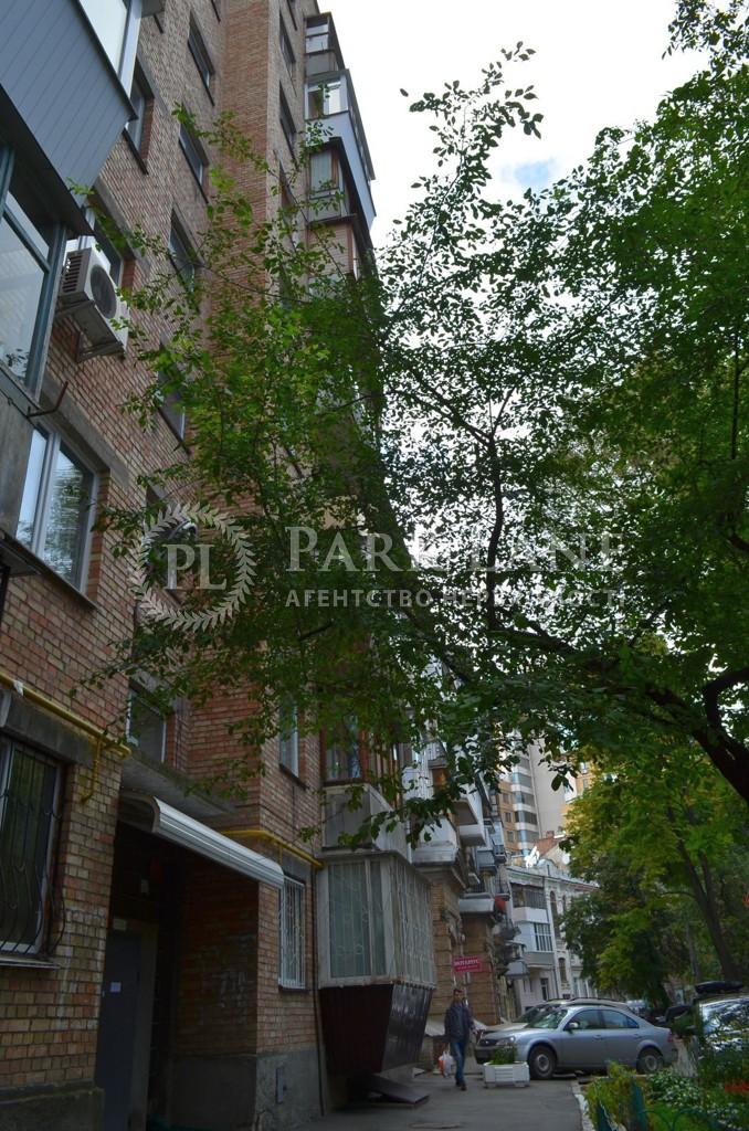 Квартира Z-1892317, Шелковичная, 48, Киев - Фото 16