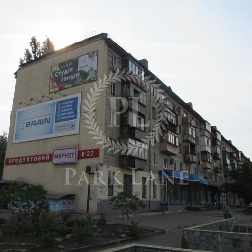 Квартира, Z-768107, 1