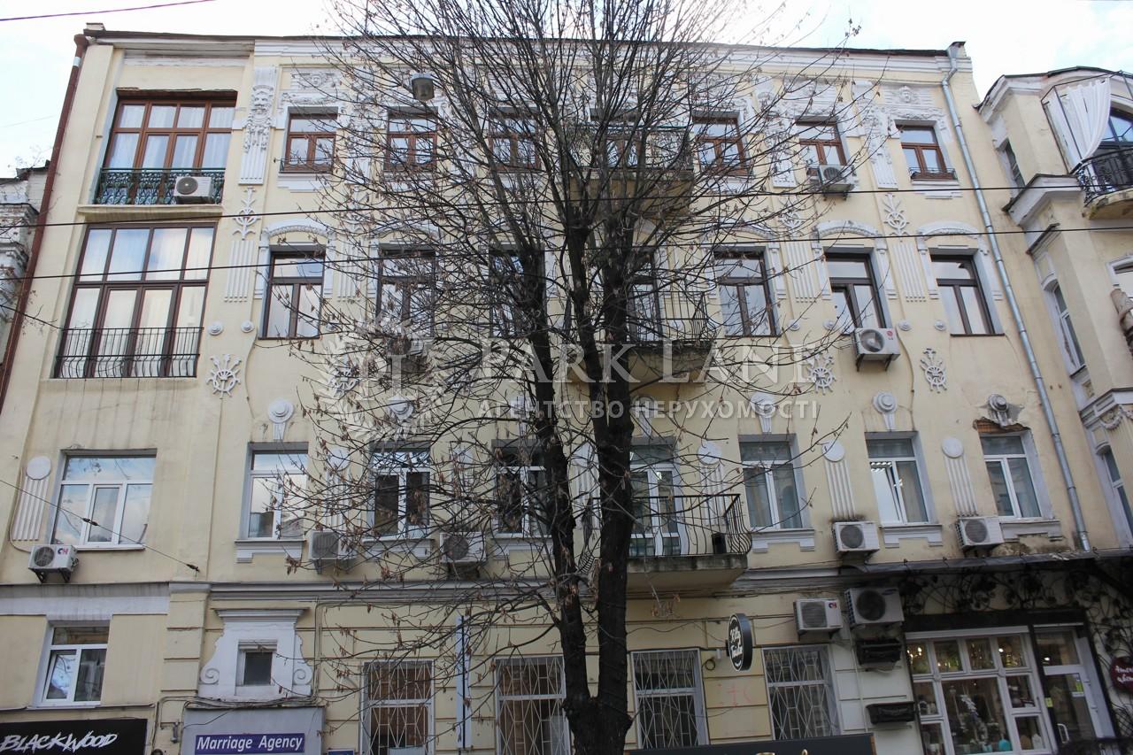 Квартира ул. Малая Житомирская, 15, Киев, Z-308942 - Фото 26