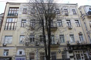 Квартира Z-582627, Малая Житомирская, 15, Киев - Фото 2