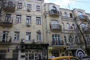 Квартира Z-582627, Малая Житомирская, 15, Киев - Фото 1