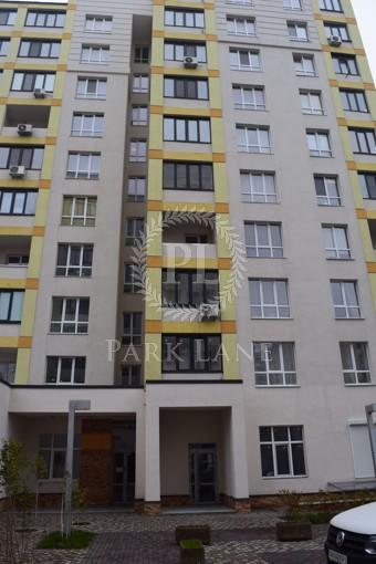 Квартира, Z-172889, 11