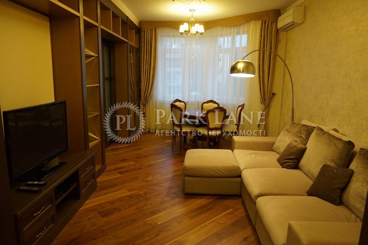 Квартира ул. Коперника, 12д, Киев, R-1015 - Фото 4