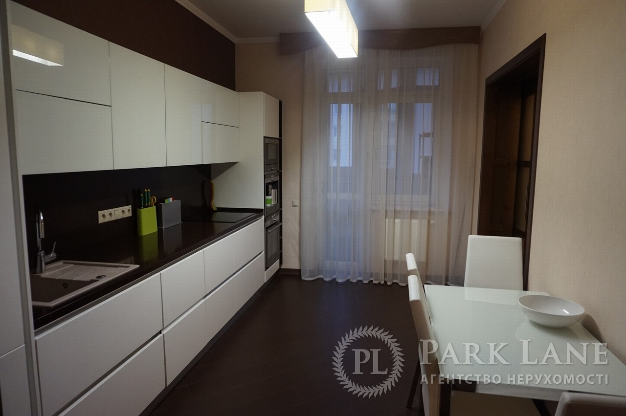 Квартира ул. Коперника, 12д, Киев, R-1015 - Фото 11
