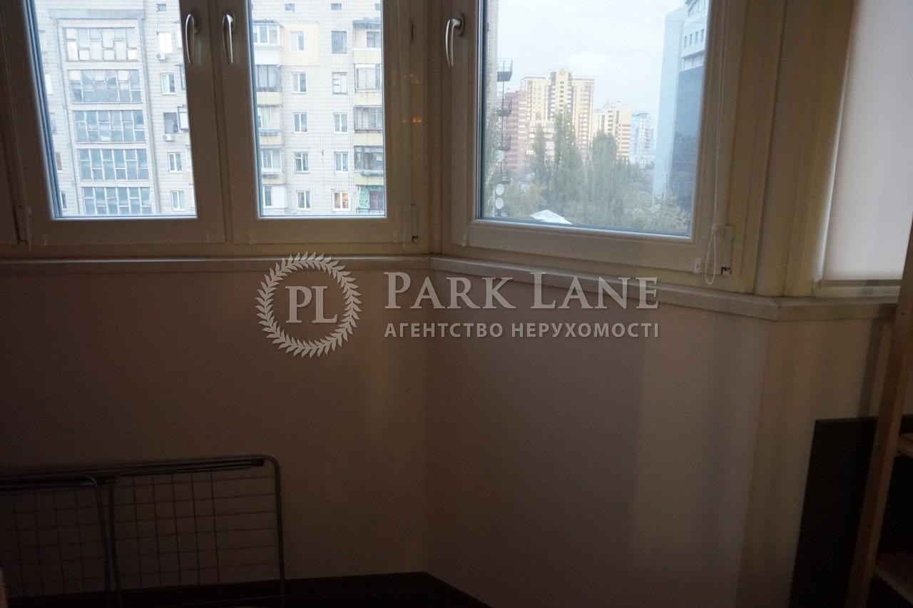 Квартира ул. Коперника, 12д, Киев, R-1015 - Фото 17