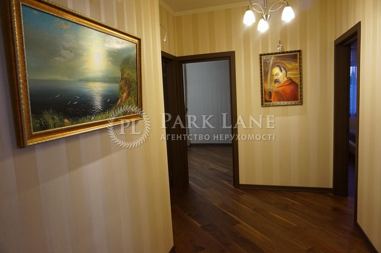 Квартира ул. Коперника, 12д, Киев, R-1015 - Фото 19