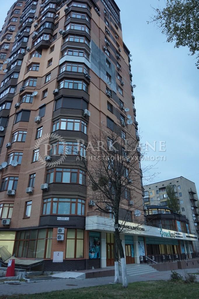 Квартира ул. Коперника, 12д, Киев, R-1015 - Фото 20