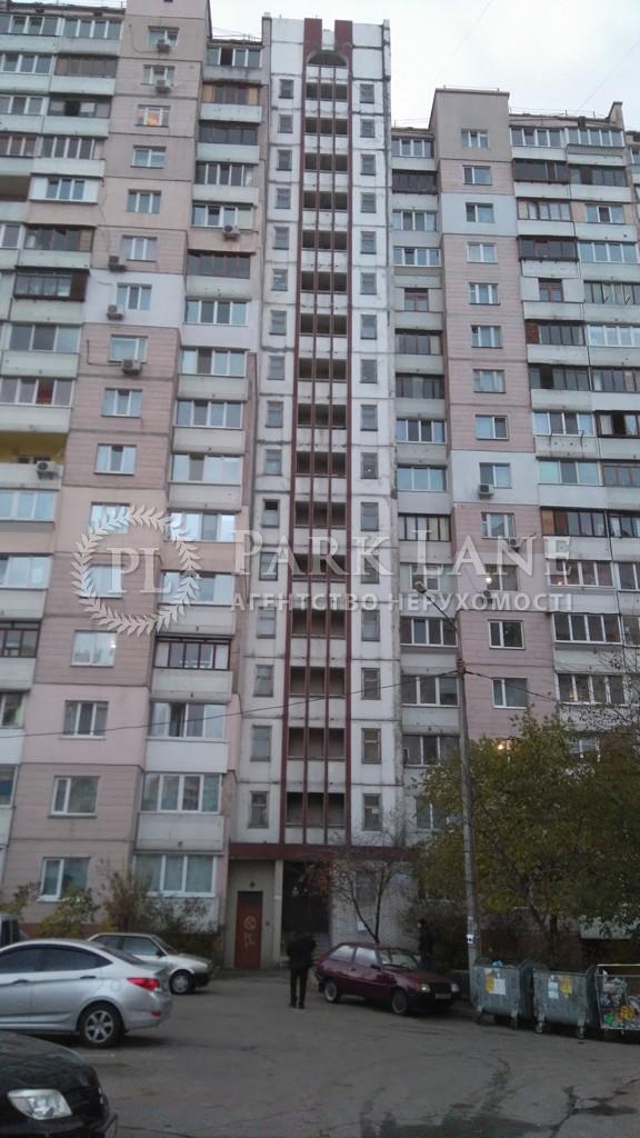 Квартира ул. Ахматовой, 39б, Киев, Z-72963 - Фото 1