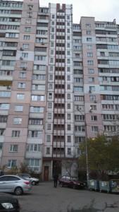 Квартира Z-72963, Ахматовой, 39б, Киев - Фото 2