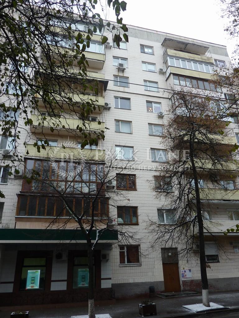 Квартира вул. Шовковична, 20, Київ, Z-346211 - Фото 2