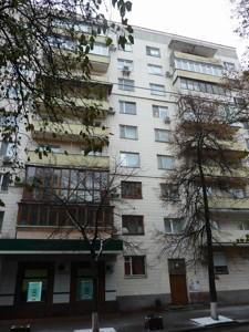Квартира Z-806637, Шелковичная, 20, Киев - Фото 3