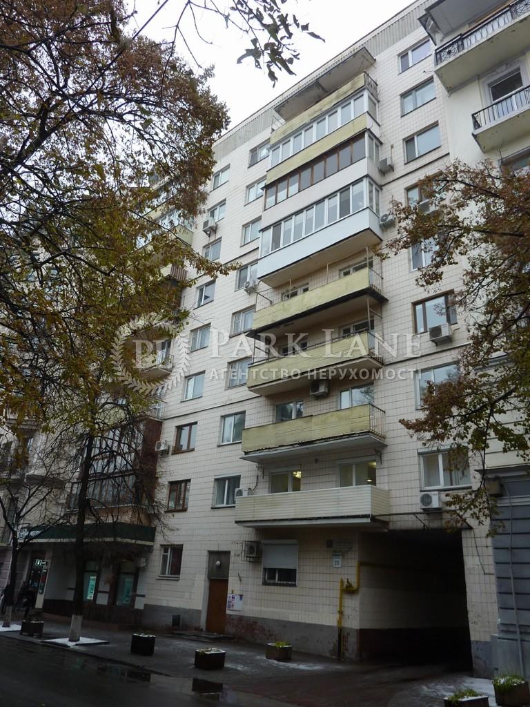 Квартира вул. Шовковична, 20, Київ, Z-346211 - Фото 3
