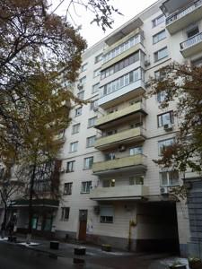 Квартира Z-806637, Шелковичная, 20, Киев - Фото 4