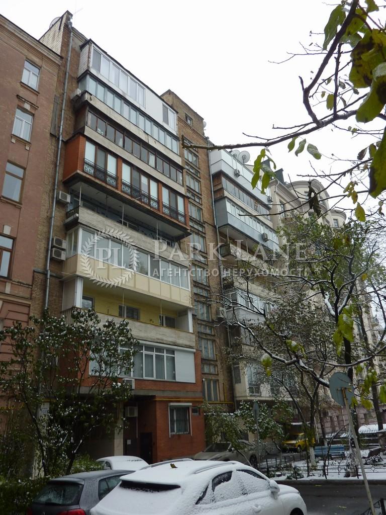 Квартира вул. Шовковична, 20, Київ, Z-346211 - Фото 4