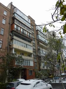 Квартира Z-806637, Шелковичная, 20, Киев - Фото 5