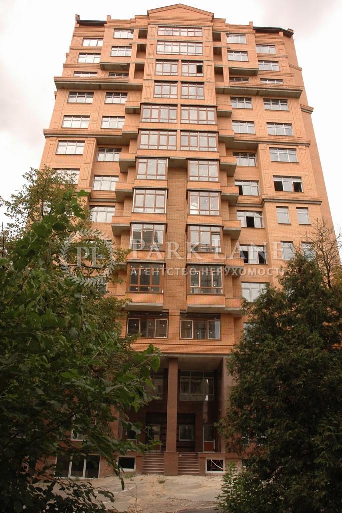 Офис, ул. Гоголевская, Киев, Z-25476 - Фото 14