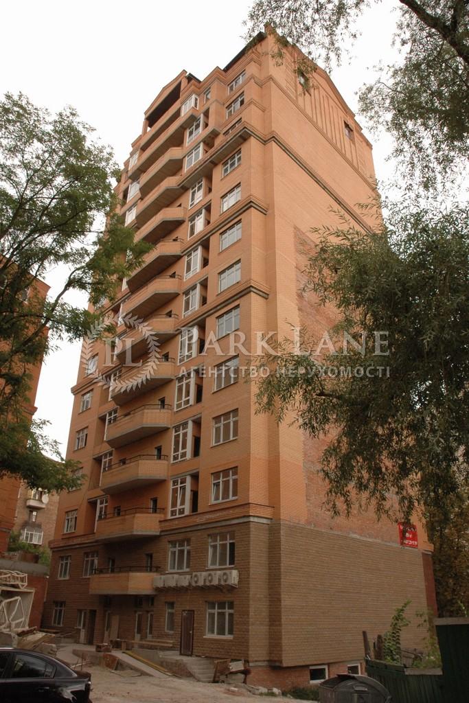 Офис, ул. Гоголевская, Киев, Z-25476 - Фото 15