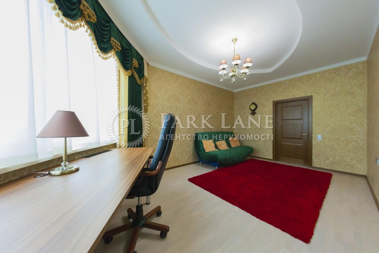 Квартира ул. Механизаторов, 2а, Киев, Z-225361 - Фото 9