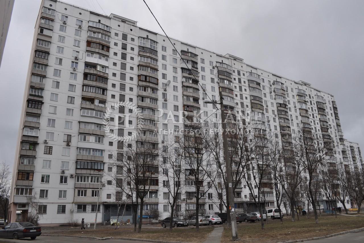 Квартира J-30726, Жмаченка Ген., 12, Київ - Фото 1