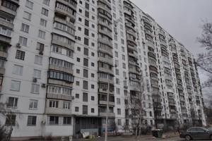 Квартира J-30726, Жмаченка Ген., 12, Київ - Фото 3