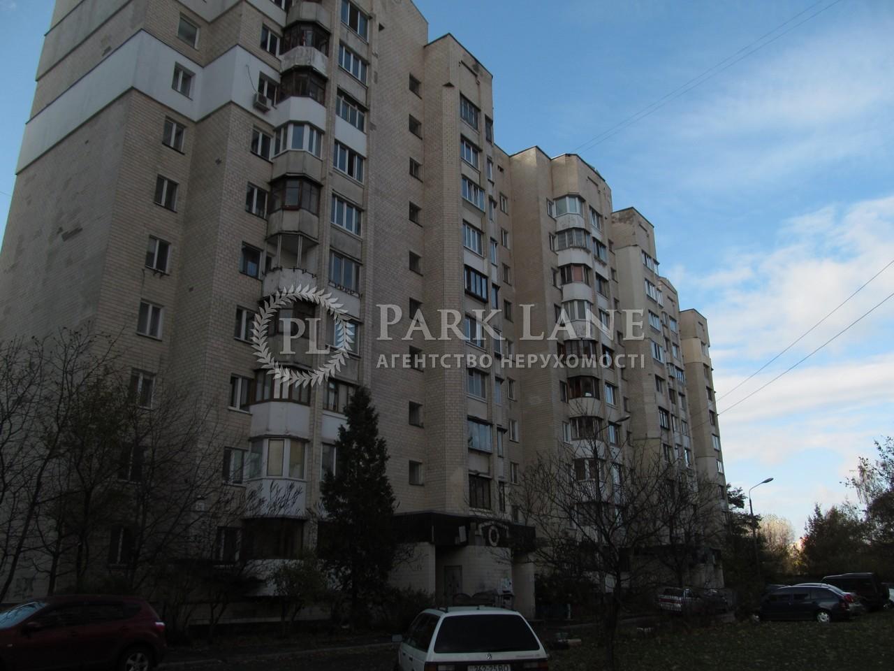 Квартира L-27609, Гавела Вацлава бульв. (Лепсе Ивана), 34в, Киев - Фото 2
