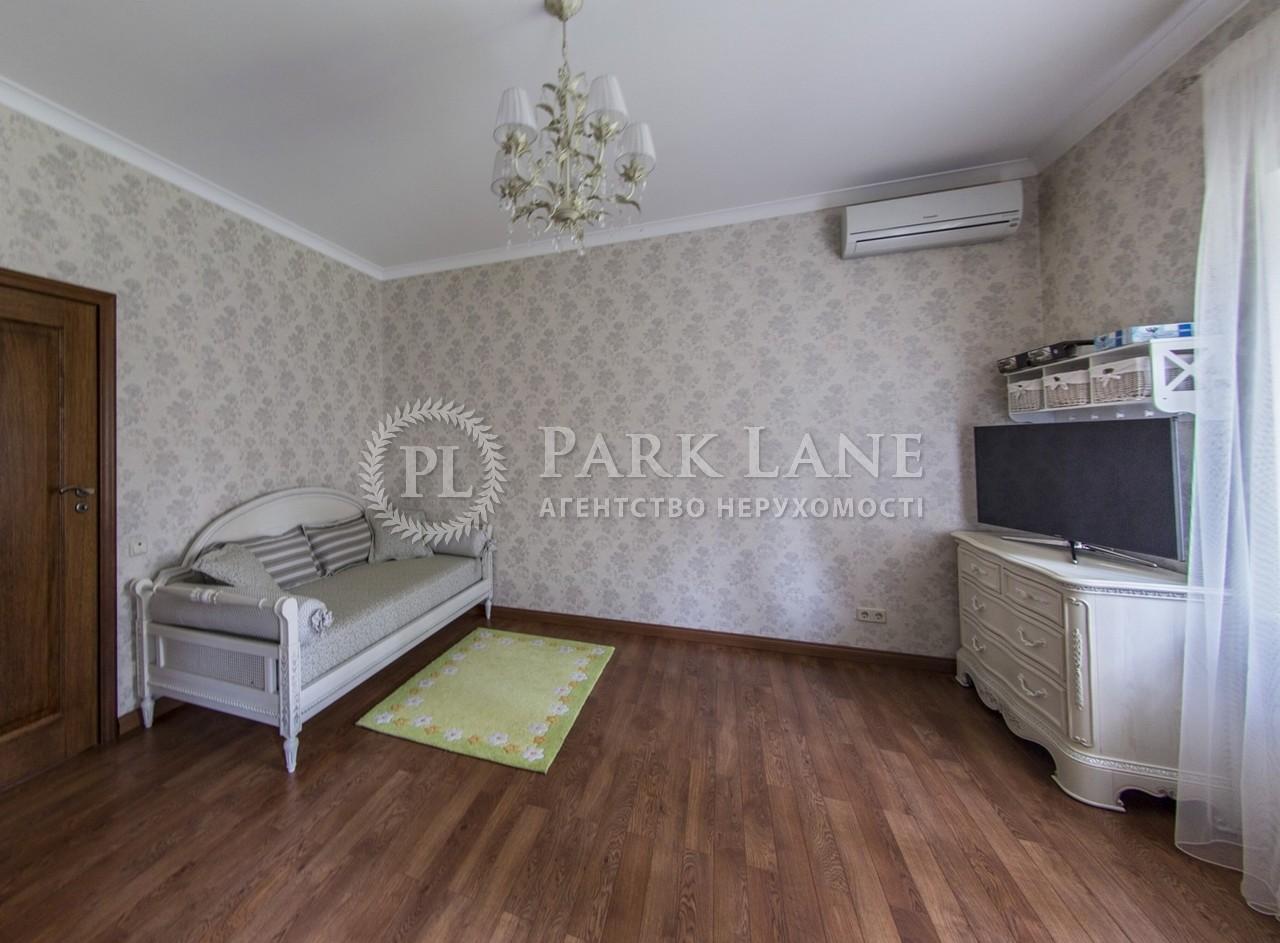 Будинок Романків, K-9149 - Фото 20