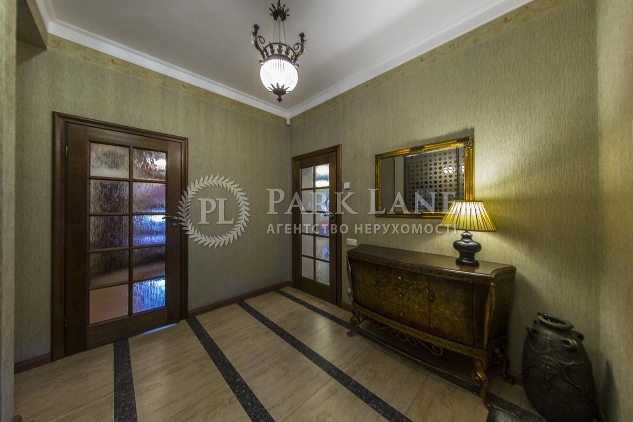 Будинок Романків, K-9149 - Фото 45