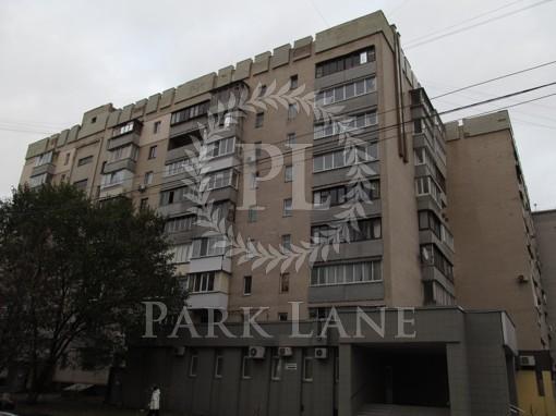 Квартира, Q-1990, 8