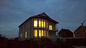 Дом B-93613, Гатное - Фото 32