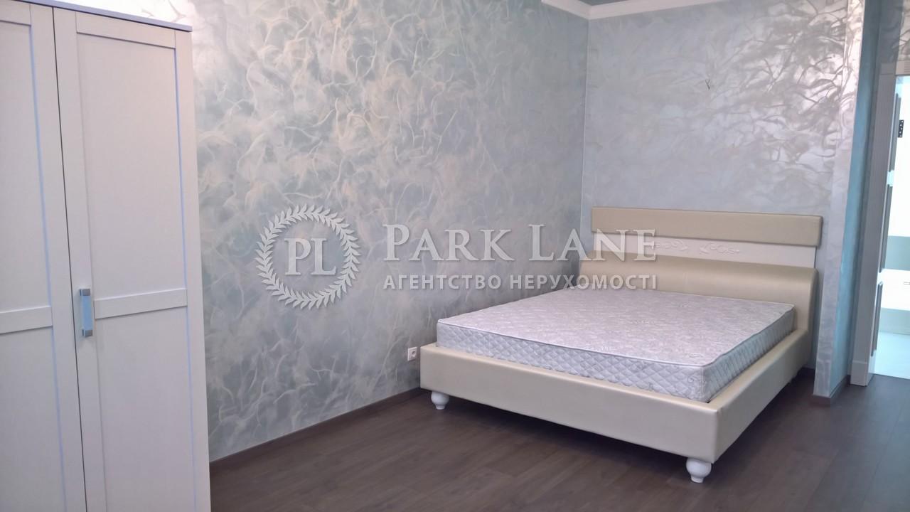 Дом Гатное, B-93613 - Фото 16
