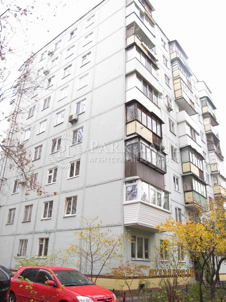 Квартира Леси Украинки бульв., 16а, Киев, Z-439917 - Фото 7