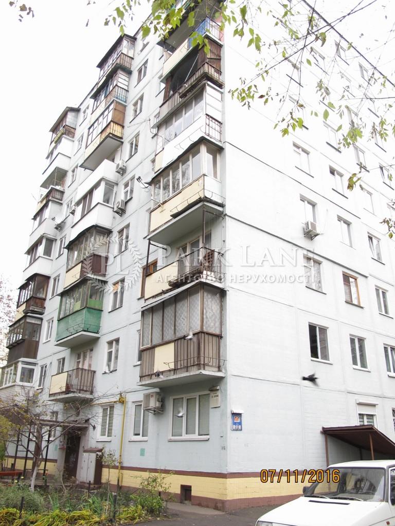 Квартира Леси Украинки бульв., 16а, Киев, Z-439917 - Фото 8