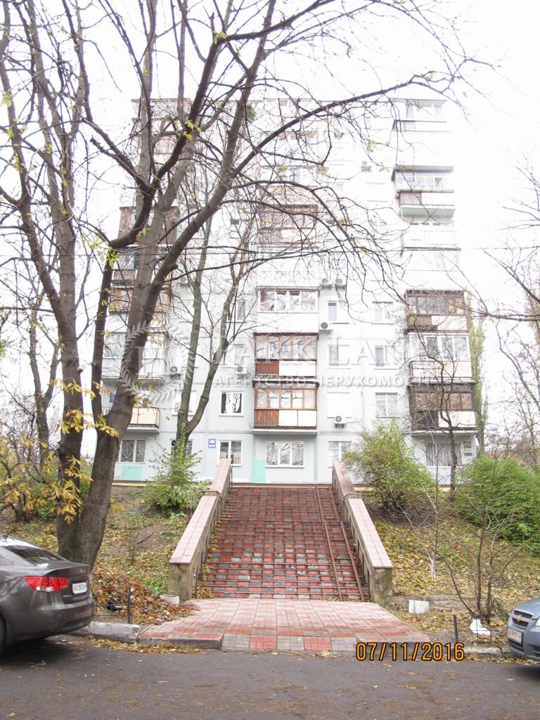 Квартира Леси Украинки бульв., 16а, Киев, Z-439917 - Фото 1
