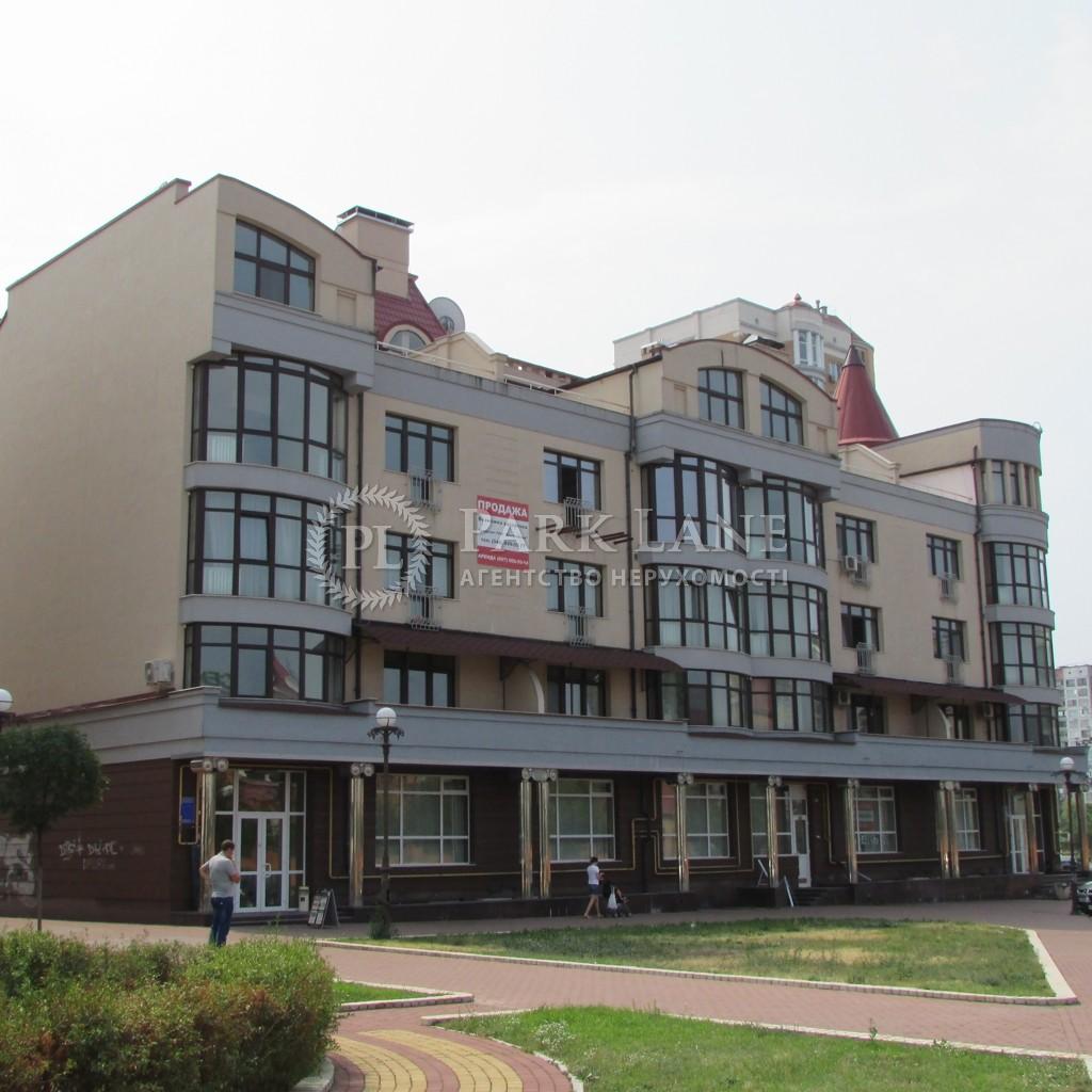 Нежитлове приміщення, вул. Оболонська набережна, Київ, K-25335 - Фото 1
