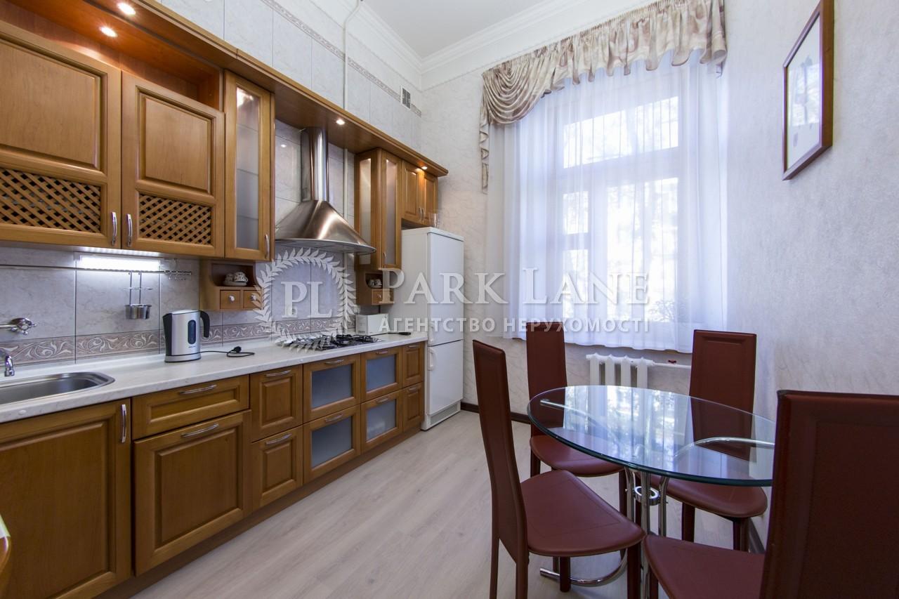 Квартира ул. Владимирская, 40/2, Киев, C-73754 - Фото 7