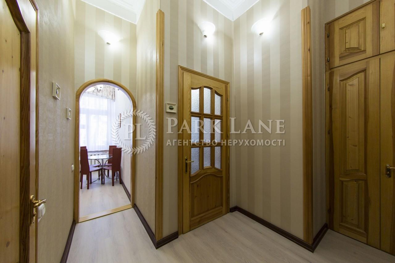 Квартира ул. Владимирская, 40/2, Киев, C-73754 - Фото 11