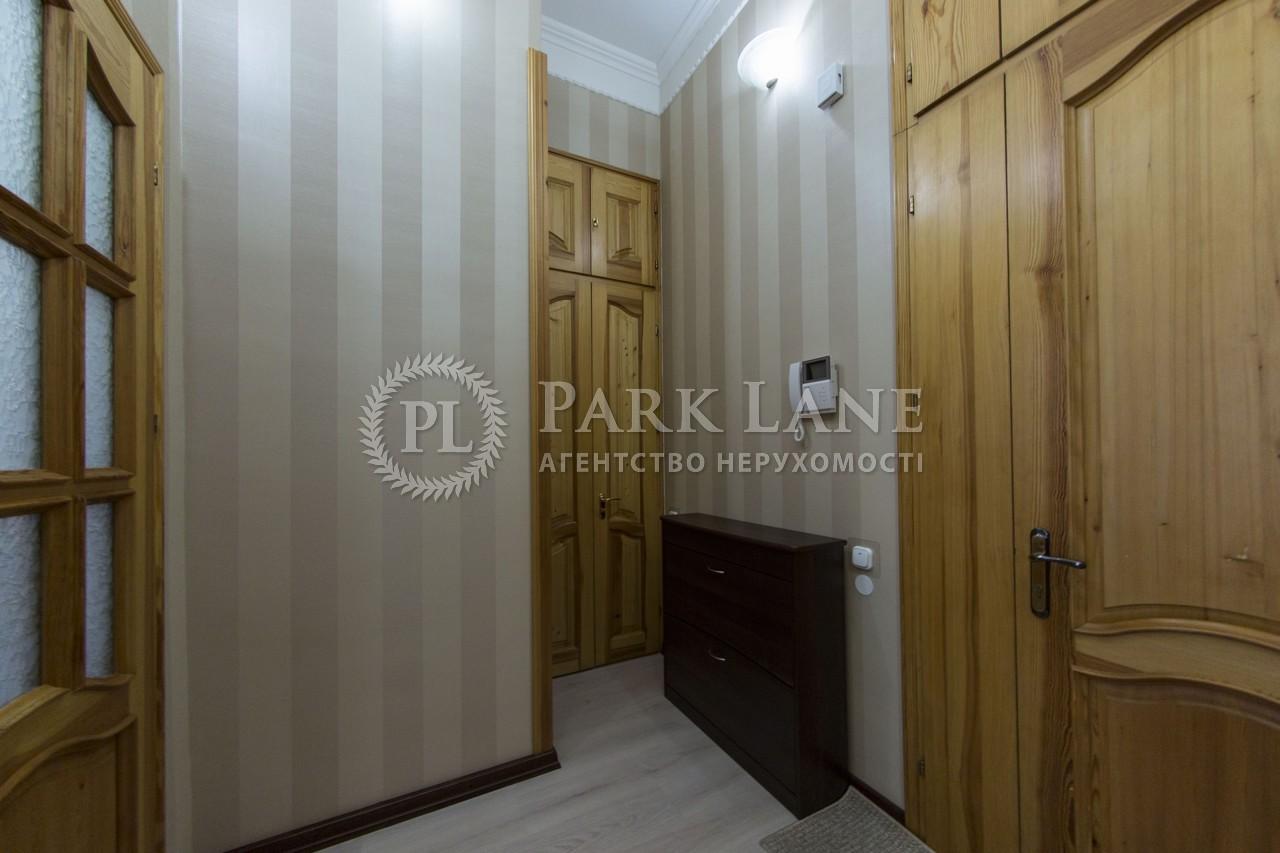 Квартира ул. Владимирская, 40/2, Киев, C-73754 - Фото 12