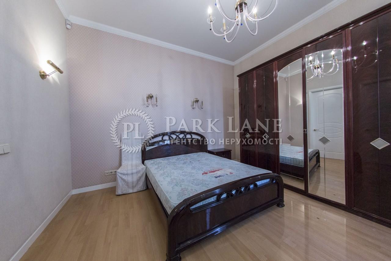 Квартира ул. Петлюры Симона (Коминтерна), 18, Киев, I-24977 - Фото 7