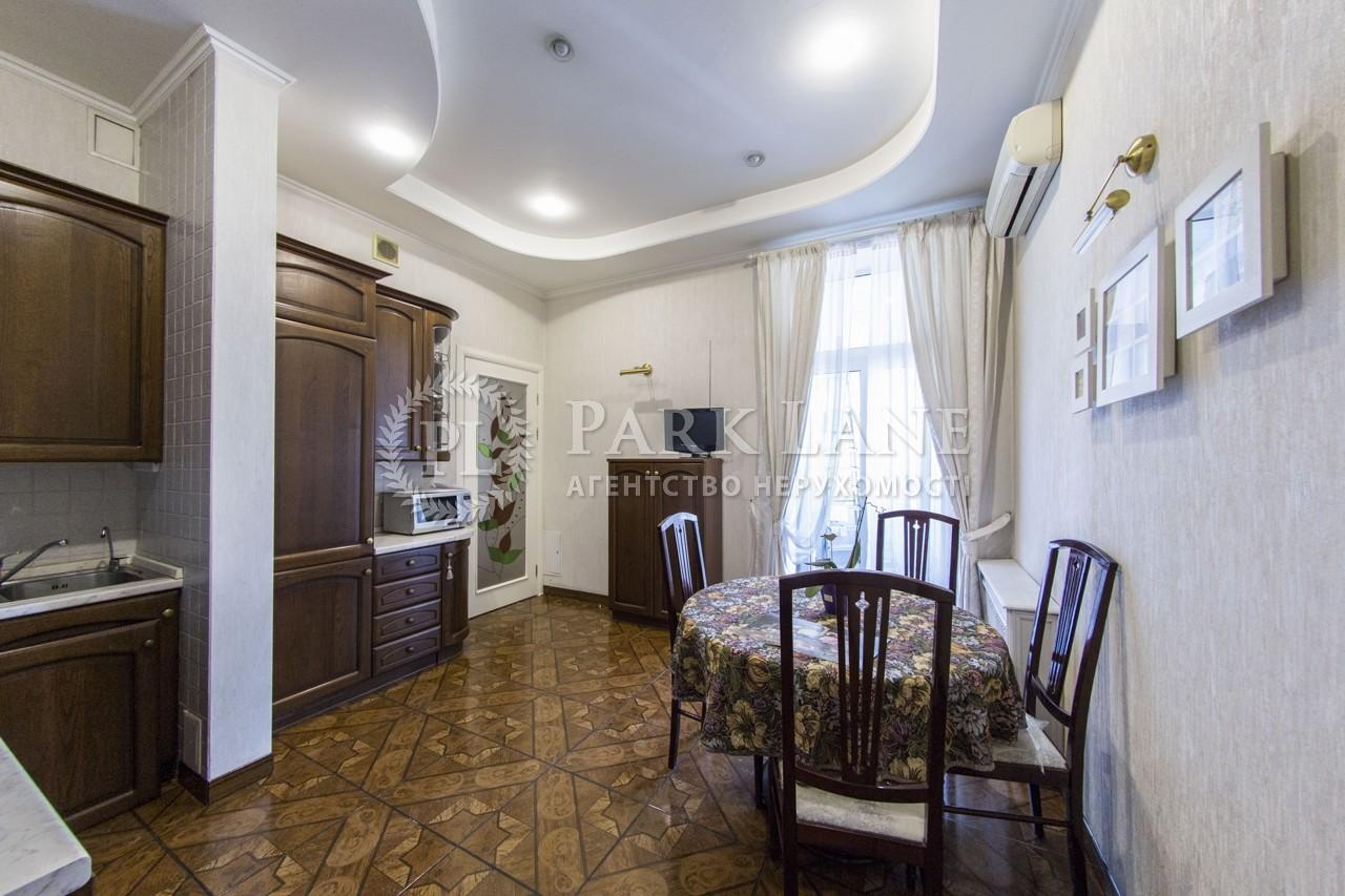 Квартира ул. Петлюры Симона (Коминтерна), 18, Киев, I-24977 - Фото 8