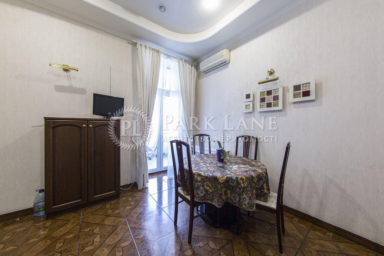 Квартира ул. Петлюры Симона (Коминтерна), 18, Киев, I-24977 - Фото 9