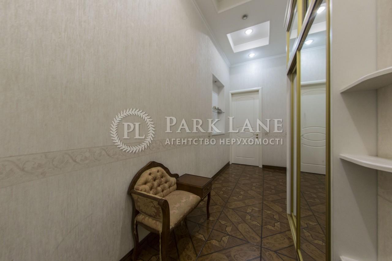 Квартира ул. Петлюры Симона (Коминтерна), 18, Киев, I-24977 - Фото 14