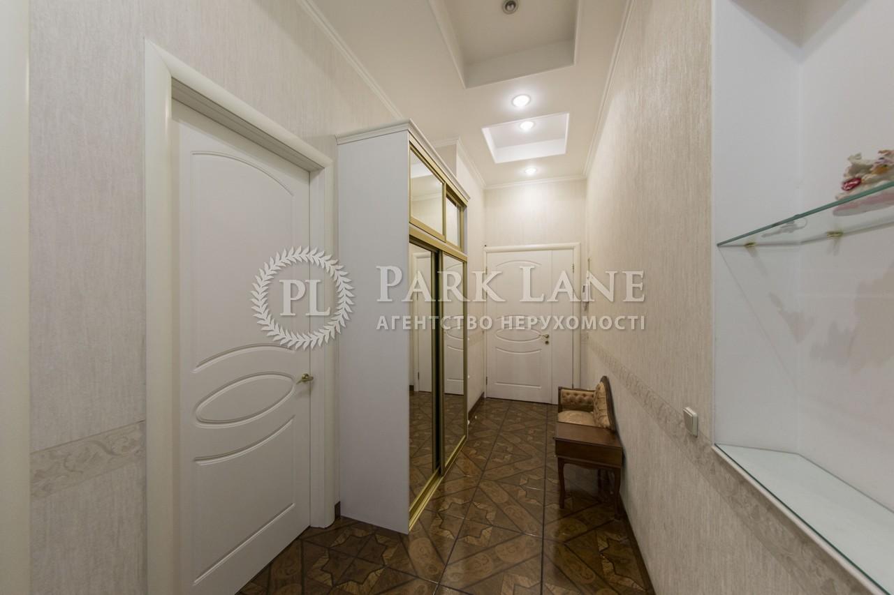 Квартира ул. Петлюры Симона (Коминтерна), 18, Киев, I-24977 - Фото 15