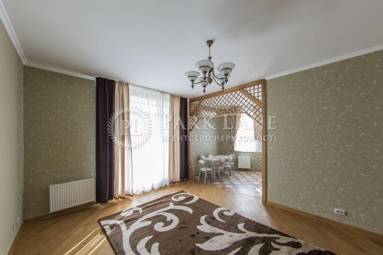 Квартира ул. Нагорная, 15, Киев, B-93137 - Фото 3