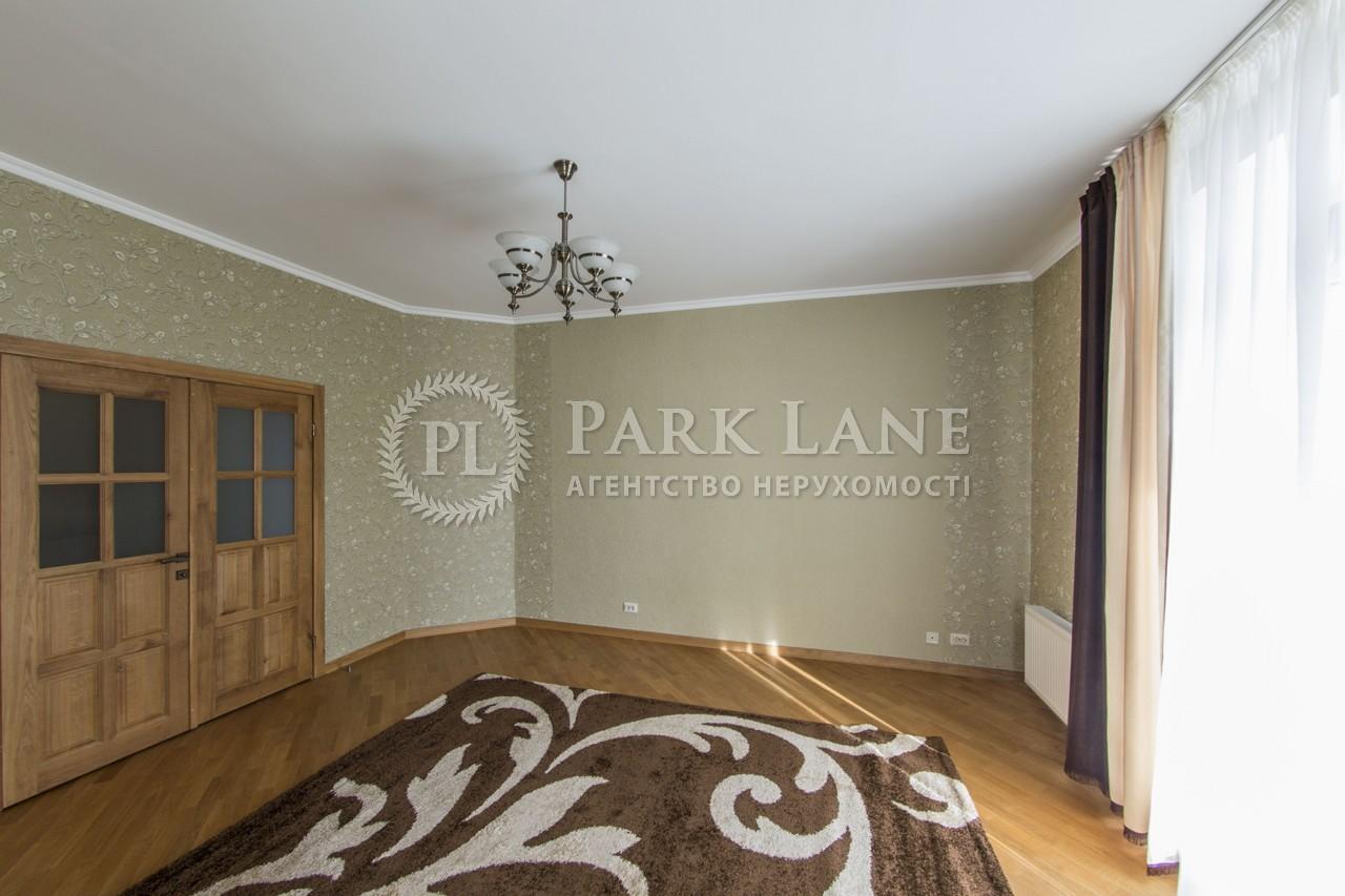 Квартира ул. Нагорная, 15, Киев, B-93137 - Фото 5