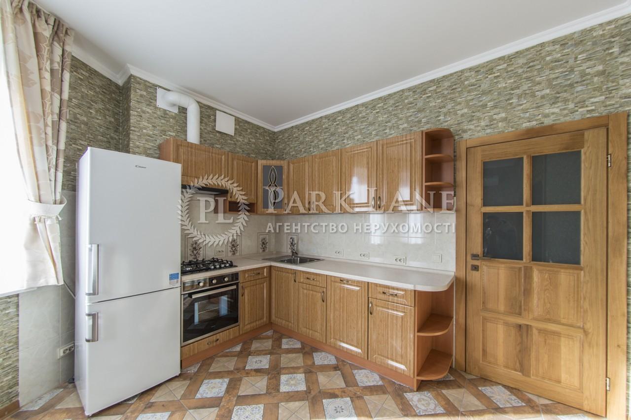Квартира ул. Нагорная, 15, Киев, B-93137 - Фото 9