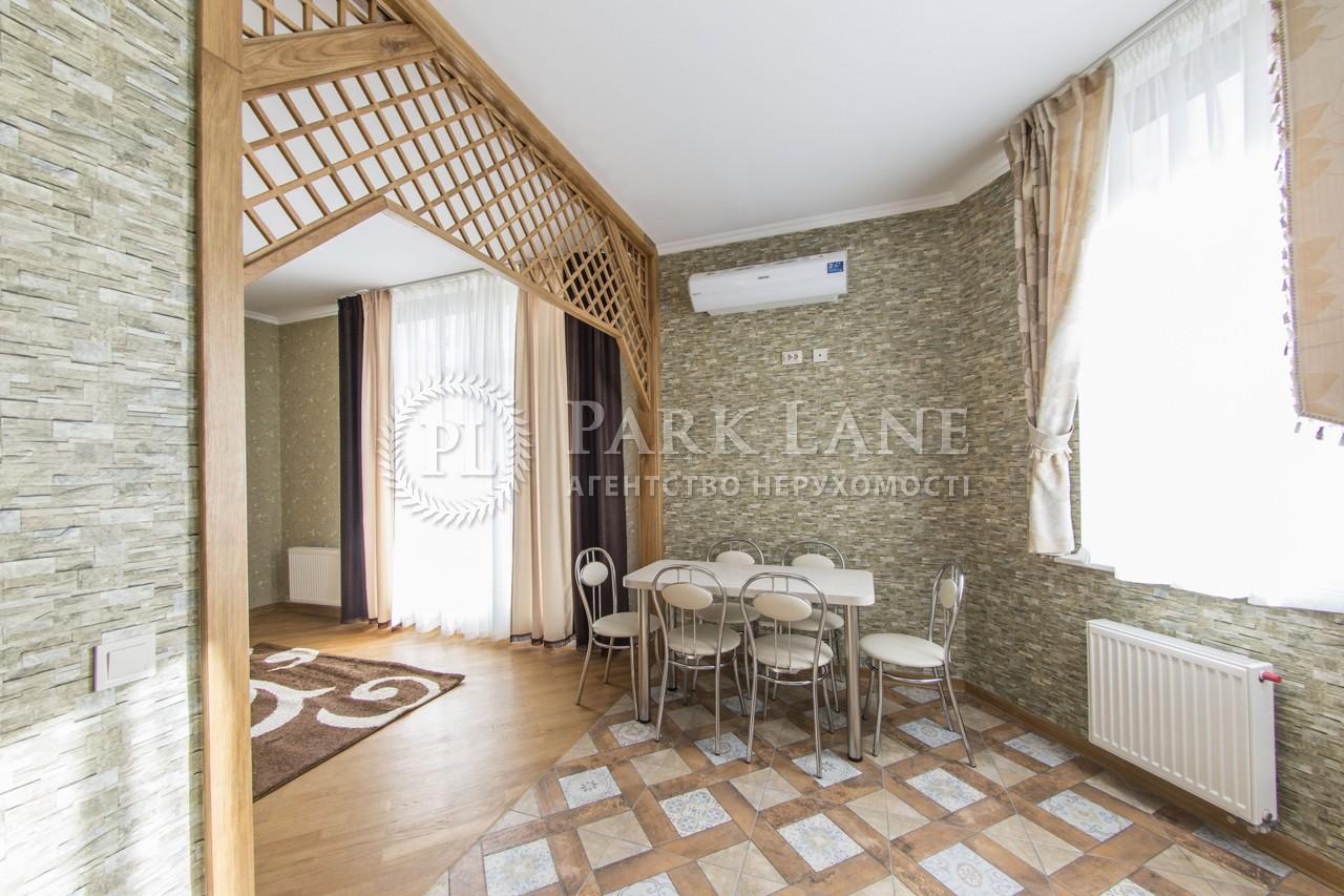 Квартира ул. Нагорная, 15, Киев, B-93137 - Фото 6