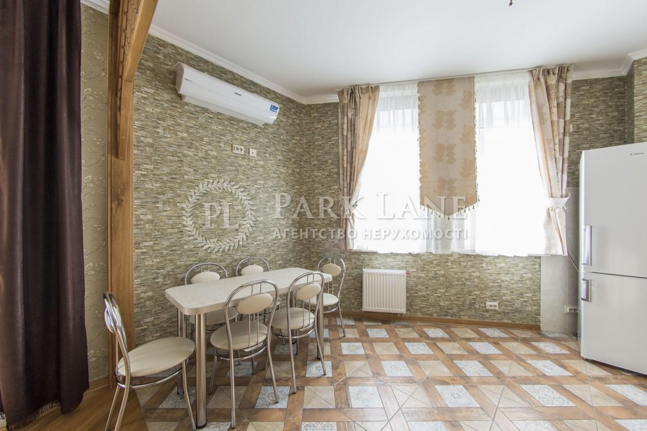 Квартира ул. Нагорная, 15, Киев, B-93137 - Фото 7