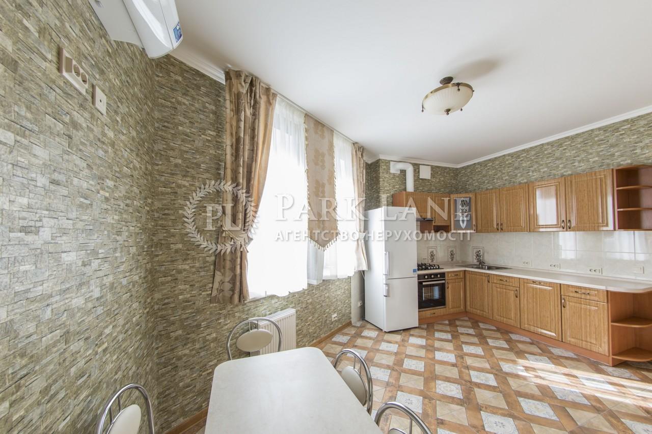 Квартира ул. Нагорная, 15, Киев, B-93137 - Фото 8