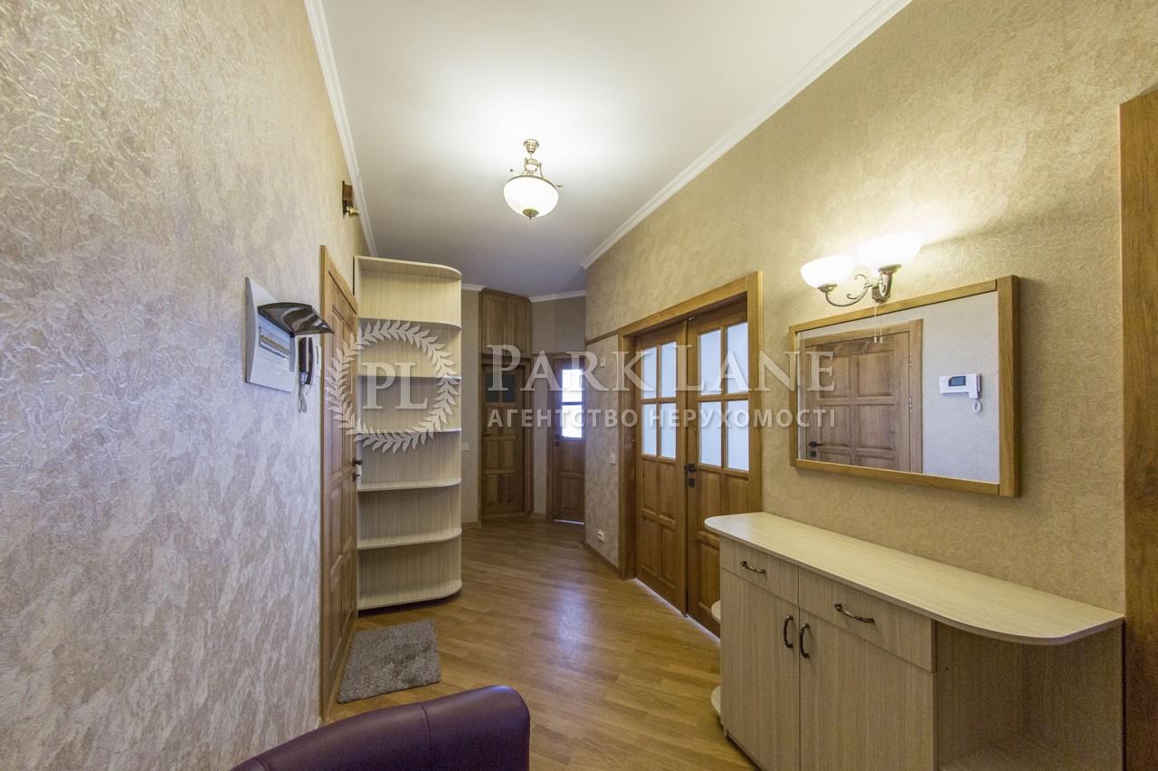 Квартира ул. Нагорная, 15, Киев, B-93137 - Фото 16