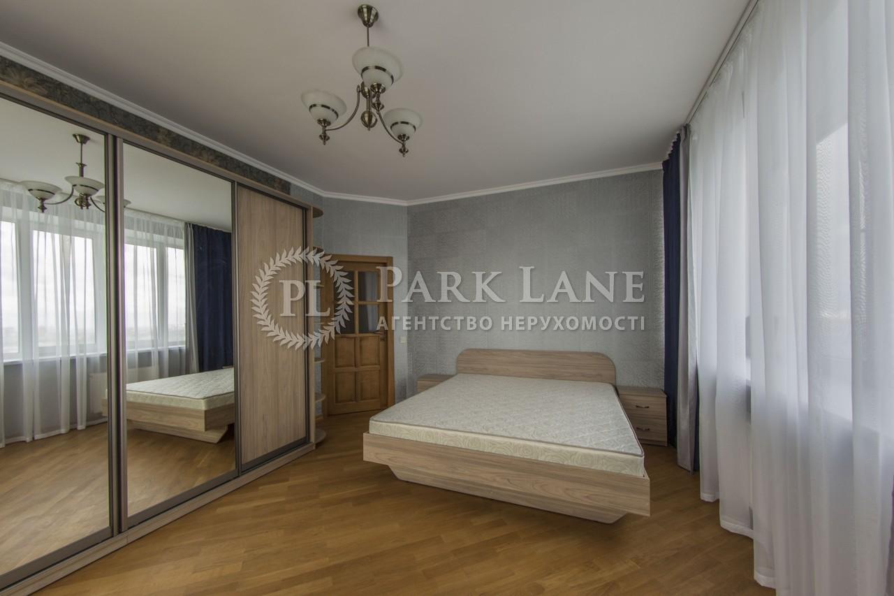 Квартира ул. Нагорная, 15, Киев, B-93137 - Фото 10